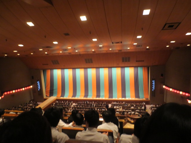 The National Kabuki Theatre Tokyo